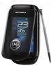 Recycler son mobile Motorola A1210