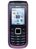 Recycler son mobile Nokia 1680 classic