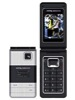 Recycler son mobile BenQ EF71