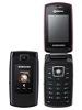 Recycler son mobile Samsung A711